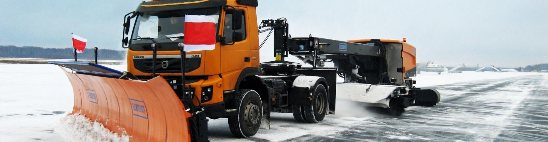 Аренда спецтехники снегоуборочная японская спецтехника б у